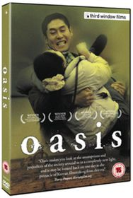 Oasis - (Import DVD)