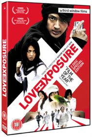 Love Exposure - (Import DVD)