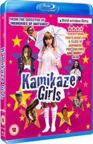 Kamikaze Girls - (Import Blu-ray Disc)