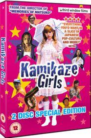 Kamikaze Girls - (Import DVD)