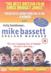 Mike Bassett England Manager (DVD)