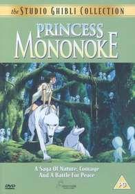 Princess Mononoke Special Edition (DVD)