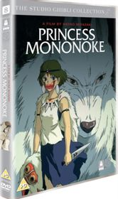 Princess Mononoke Special Edition (DVD)