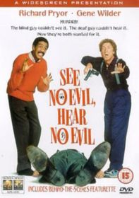 See No Evil, Hear No Evil - (Import DVD)