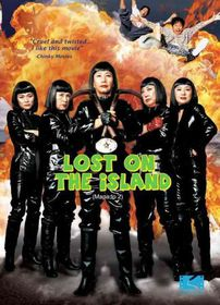Lost on the Island (Mapado 2) - (Region 1 Import DVD)