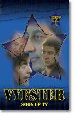 Vyfster 2: Die Reeks 1 (DVD)