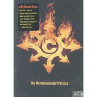 Dehumanizing Process - (Region 1 Import DVD)