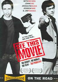 See This Movie - (Region 1 Import DVD)