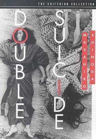 Double Suicide - (Region 1 Import DVD)