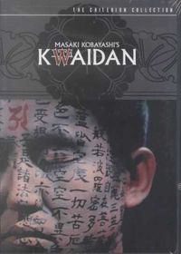 Kwaidan - (Region 1 Import DVD)