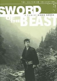Sword of the Beast - (Region 1 Import DVD)