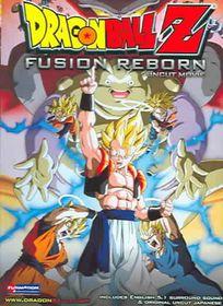 Dbz:Fusion Reborn Movie 12 - (Region 1 Import DVD)
