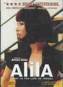 Alila - (Region 1 Import DVD)