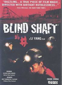 Blind Shaft - (Region 1 Import DVD)