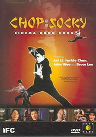 Chop Socky:Cinema Hong Kong - (Region 1 Import DVD)