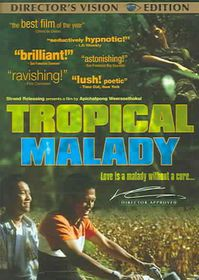 Tropical Malady - (Region 1 Import DVD)