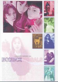 Bounce Ko Gals - (Region 1 Import DVD)
