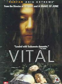 Vital - (Region 1 Import DVD)