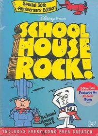 Schoolhouse Rock 30th Anniversary - (Region 1 Import DVD)