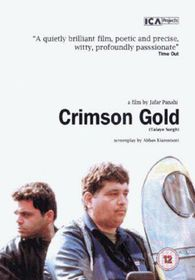 Crimson Gold - (Import DVD)
