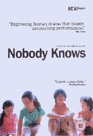 Nobody Knows - (Import DVD)