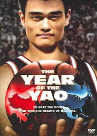 Year of the Yao - (Region 1 Import DVD)
