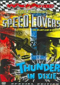 Speed Lovers/Thunder in Dixie - (Region 1 Import DVD)