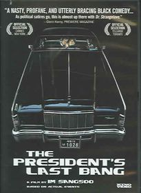 President's Last Bang - (Region 1 Import DVD)