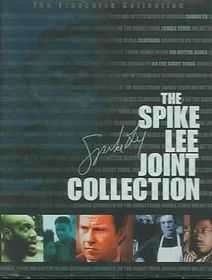Spike Lee Joint Collection - (Region 1 Import DVD)