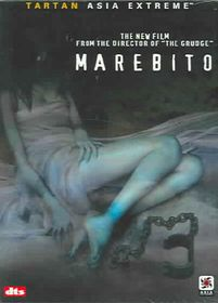 Marebito - (Region 1 Import DVD)