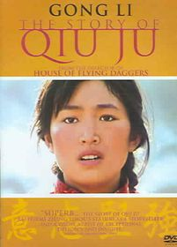 Story of Qui Ju - (Region 1 Import DVD)