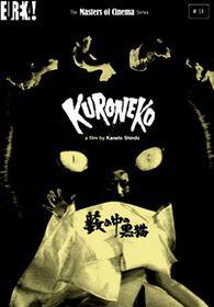Kuroneko - (Import DVD)