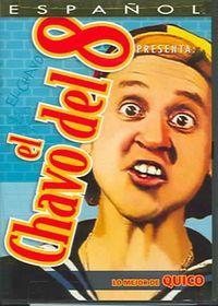 Lo Mejor De Quico - (Region 1 Import DVD)