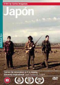 Japon  - (Import DVD)