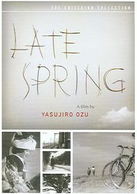 Late Spring - (Region 1 Import DVD)