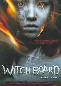 Bushinsaba:Witch Board - (Region 1 Import DVD)