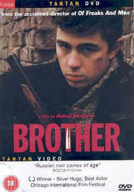 Brother - (Import DVD)