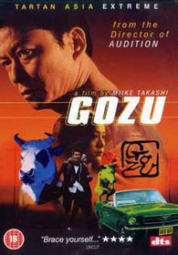 Gozu - (Import DVD)