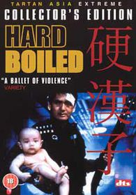Hard Boiled - Collector's Edition (Import DVD)
