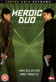 Heroic Duo - (Import DVD)