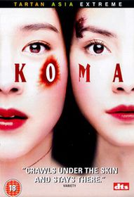 Koma (2004) - (Import DVD)