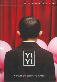 Yi Yi - (Region 1 Import DVD)