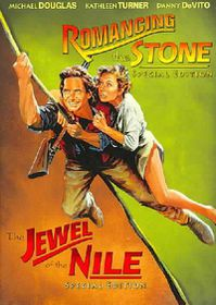 Romancing the Stonejewel of the Nile - (Region 1 Import DVD)