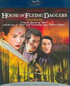 House of Flying Daggers - (Region A Import Blu-ray Disc)