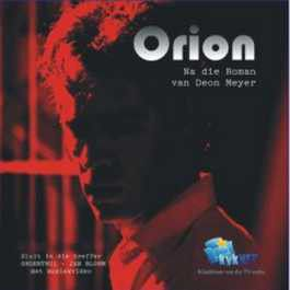 Original Soundtrack - Orion (CD)