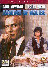 Absence of Malice. - (Import DVD)
