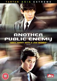Another Public Enemy - (Import DVD)