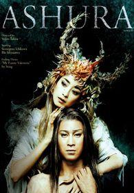 Ashura - (Import DVD)