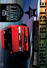Drift Bible - (Import DVD)