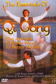 Essentials of Qi Gong - (Import DVD)